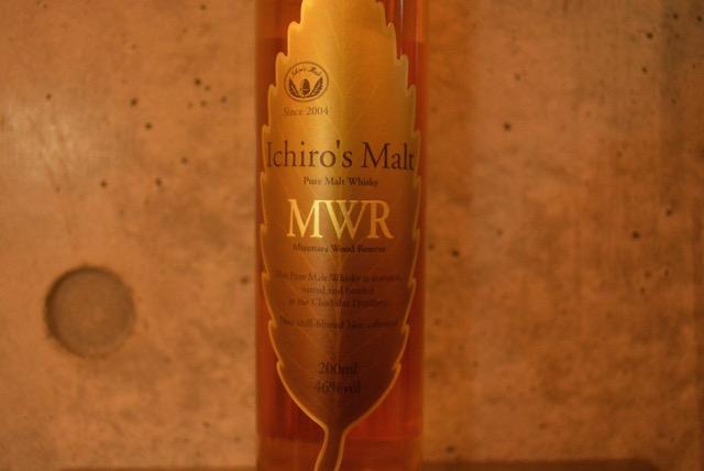 ICHIROS MALT MIZUNARA WOOD RESERVE