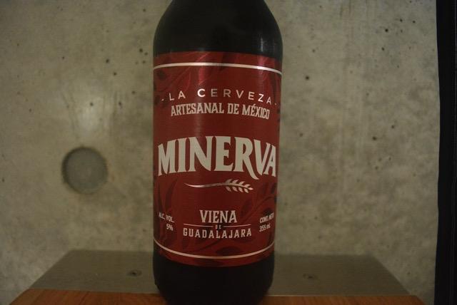 minerva-viena