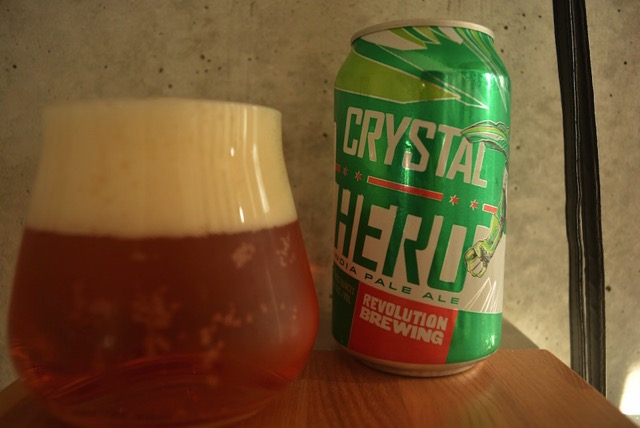 Crystal Hero IPA2
