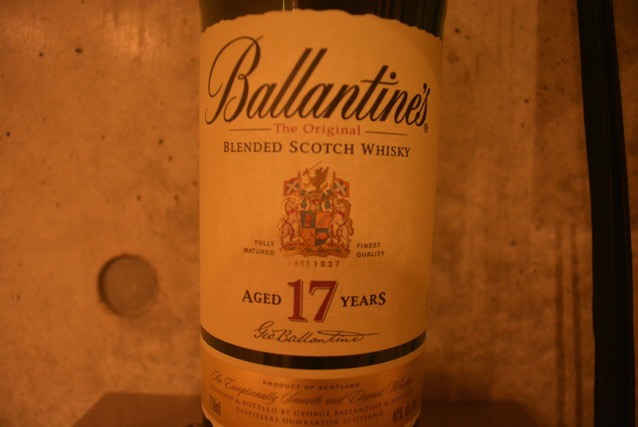 ballantines-17years