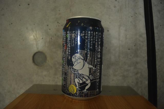 boku-beer-kimi-beer-mantenkuraima2