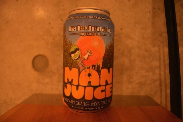 knee-deep-mango-juice