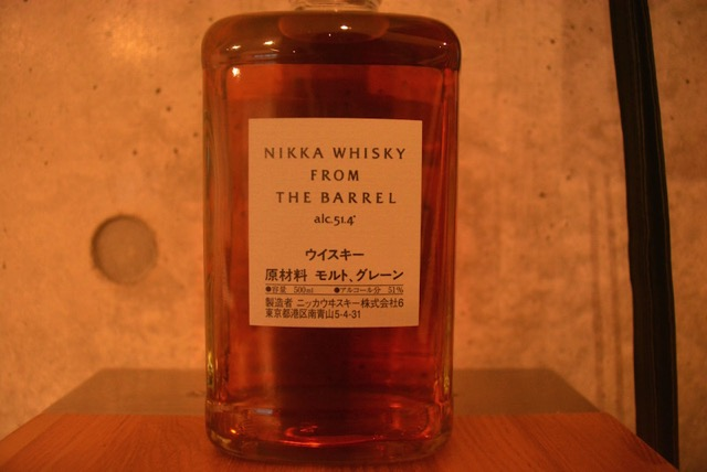 nikka-from-the-barel