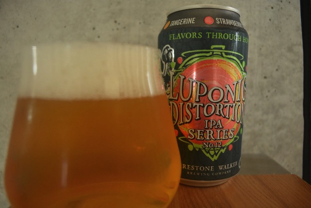 Luponic distortion ipa2