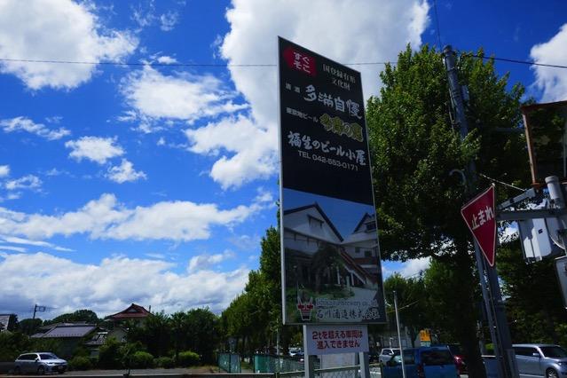 ishikawa-shuzou-factory-tour