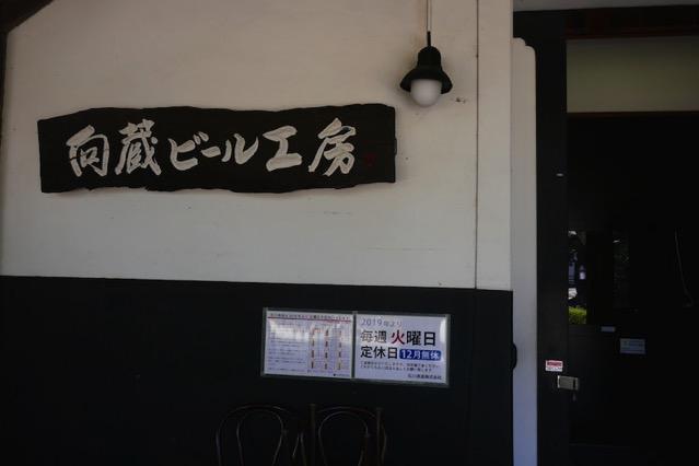 ishikawa-shuzou-factory-tour12