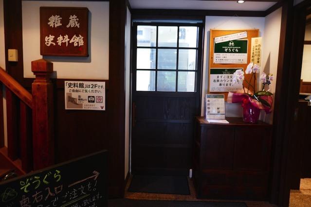 ishikawa-shuzou-factory-tour13