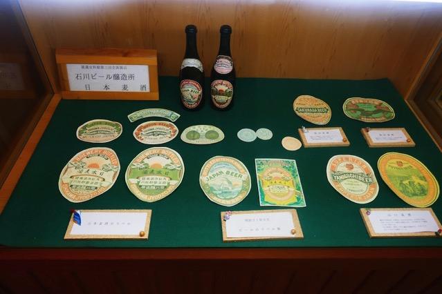 ishikawa-shuzou-factory-tour15