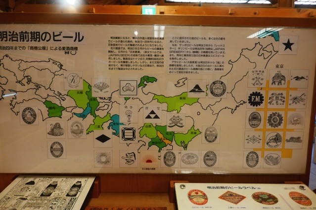 ishikawa-shuzou-factory-tour17