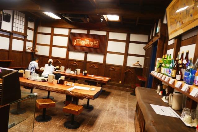 ishikawa-shuzou-factory-tour18
