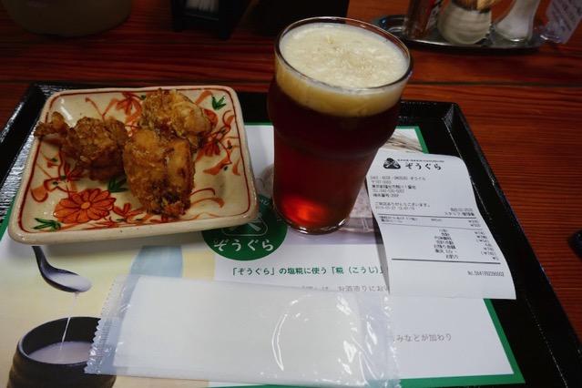 ishikawa-shuzou-factory-tour26