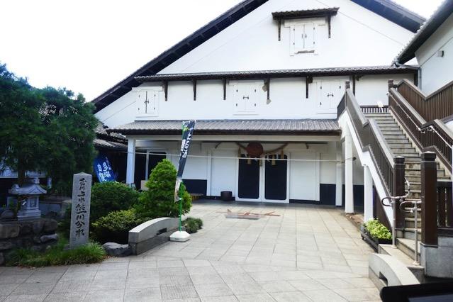 ishikawa-shuzou-factory-tour4