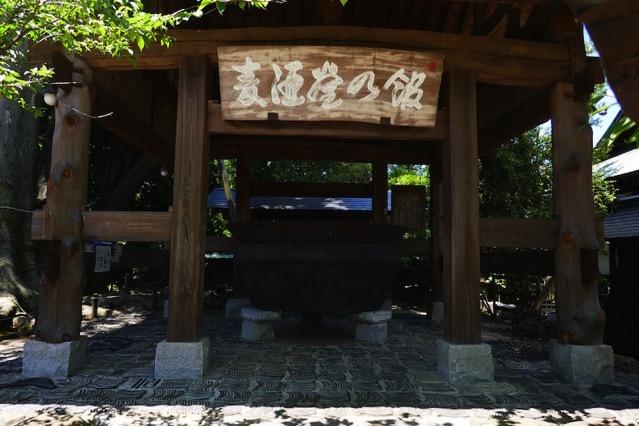 ishikawa-shuzou-factory-tour8