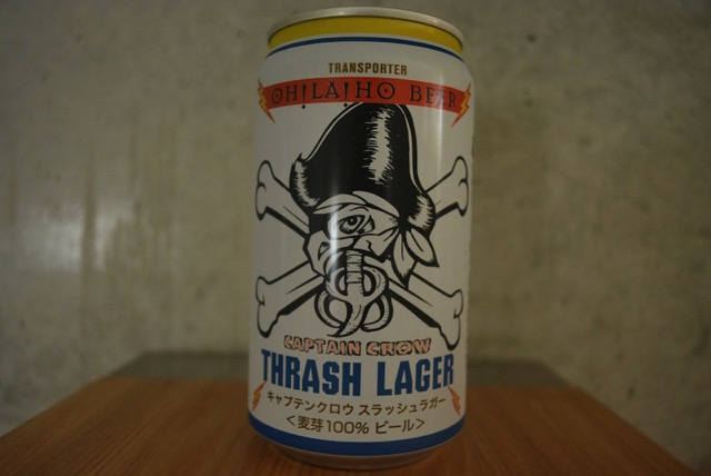 Captain Crowded Thrash Lager