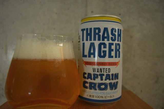 Captain Crowded Thrash Lager2