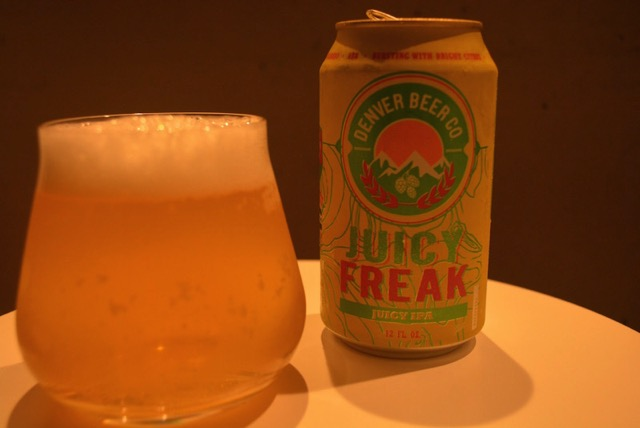 Juicy Freak IPA2