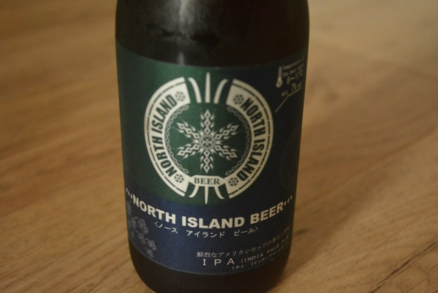 North island beer ipa