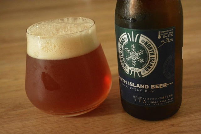North island beer ipa2