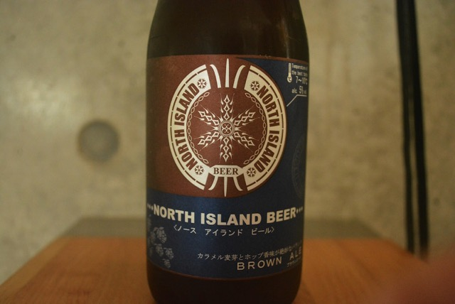 Northan island beer brown ale