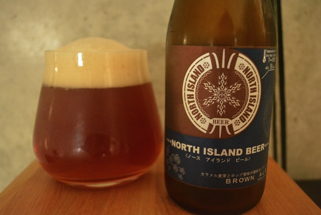 Northan island beer brown ale2
