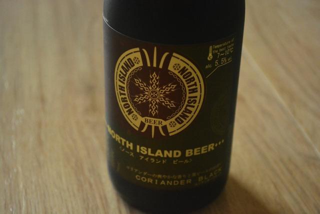 Northan island beer kuro
