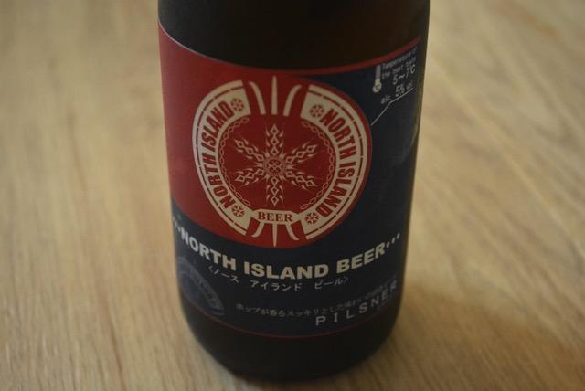 Northan island beer pilsner