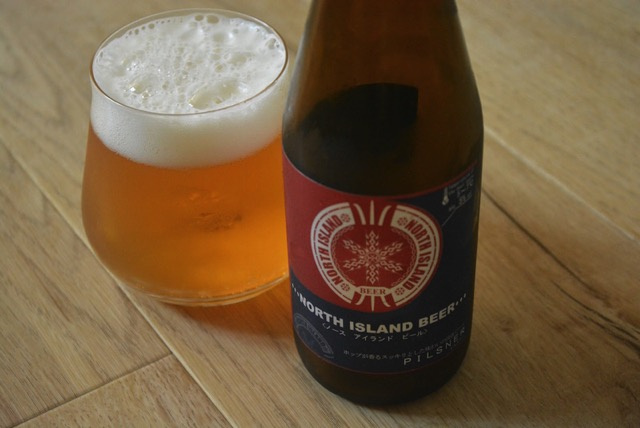 Northan island beer pilsner2