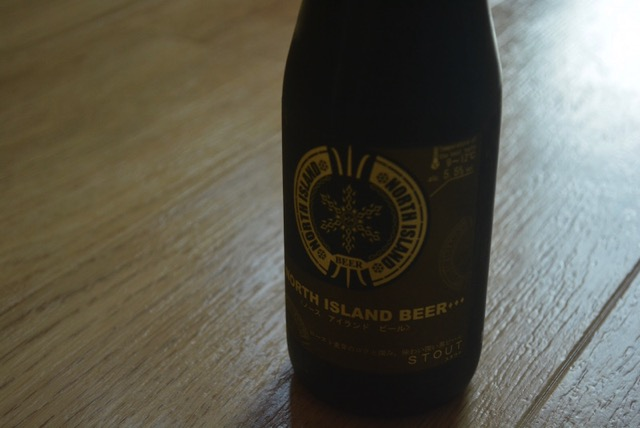 Northan island beer stout