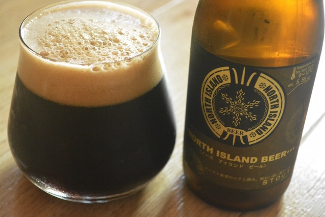 Northan island beer stout2