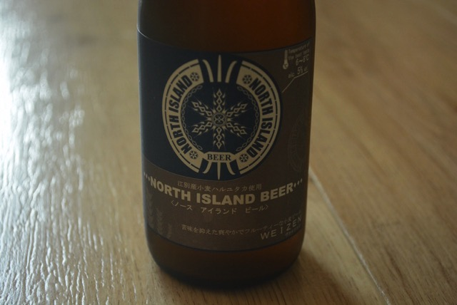 Northan island beer wizen