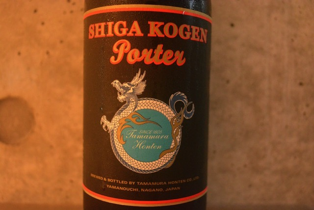 ShigaKogen Porter