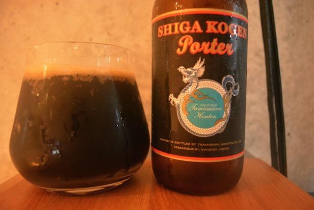 ShigaKogen Porter2
