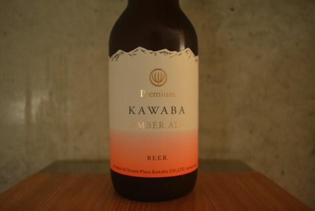 kawaba-amber-ale