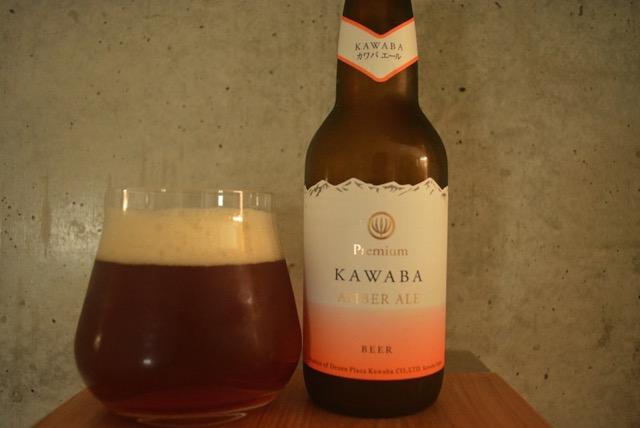 kawaba-amber-ale2