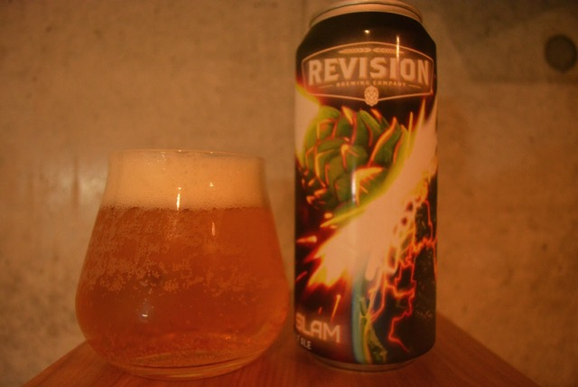 revision Citra Slam2