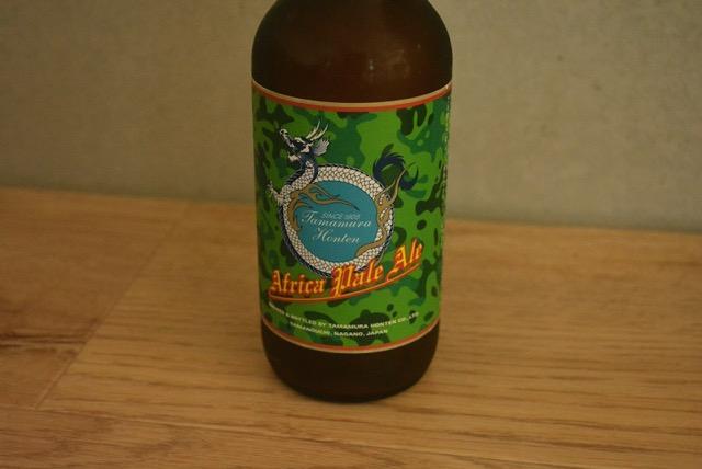 shigakogen africa pale ale