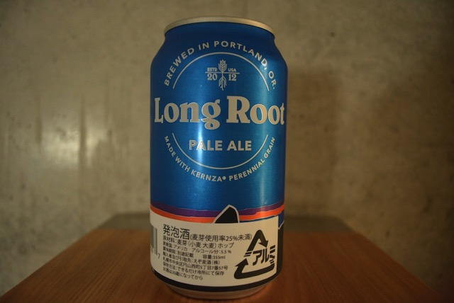 long root pale ale