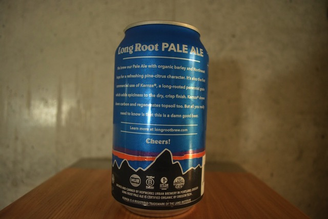 long root pale ale2