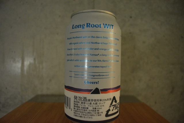 long root wit2