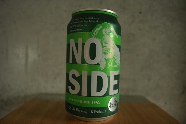 no side IPA