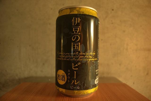 Izunokuni Stout