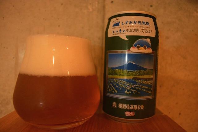 gotenba-beer-koshihikari2