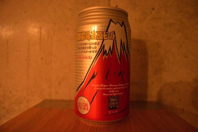 gotenba-beer-pils