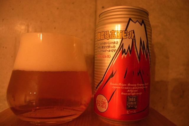 gotenba-beer-pils2