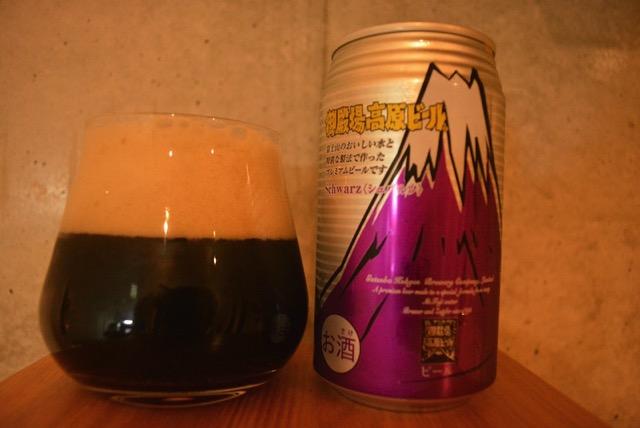 gotenba-beer-schwartz