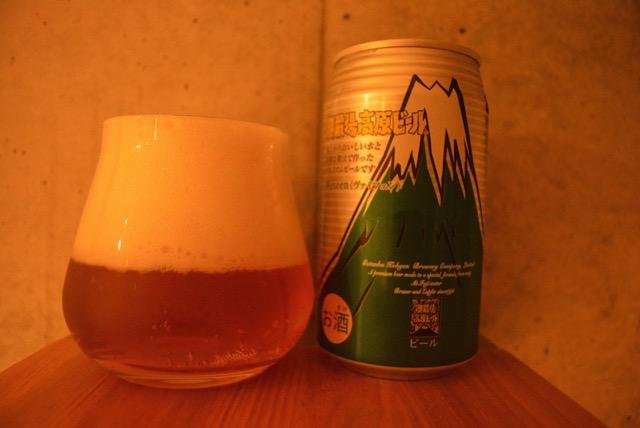 gotenba-beer-weizen