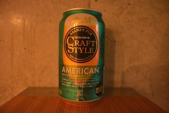 craft-style-american