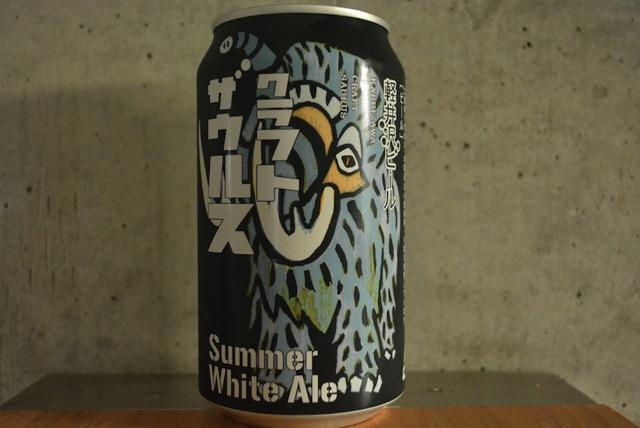 craftsaurus-summer-white-ale