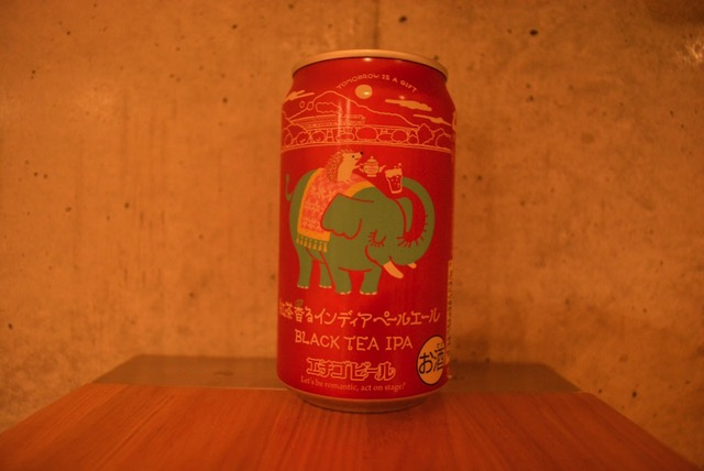 echigo-black-tea-ipa