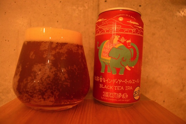 echigo-black-tea-ipa2